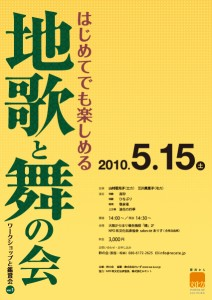 sui_cover_ol